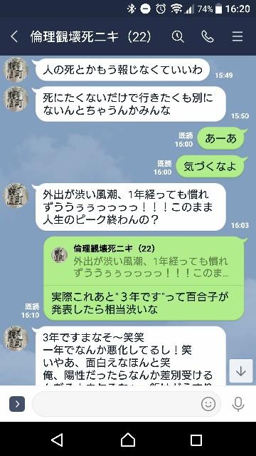 f:id:team-hanagami:20210110020040j:image