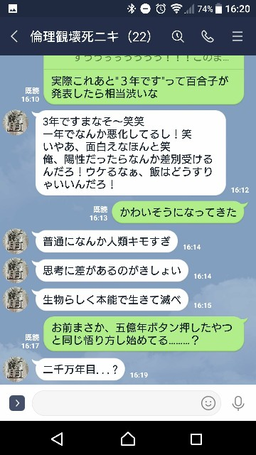 f:id:team-hanagami:20210110020045j:image