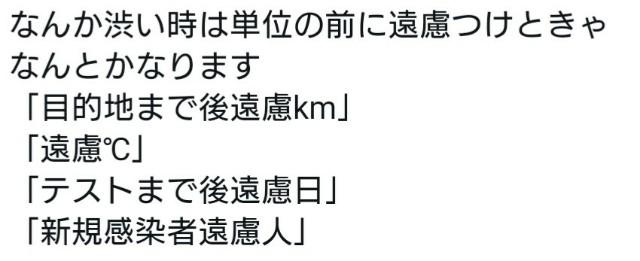 f:id:team-hanagami:20210110215142j:image