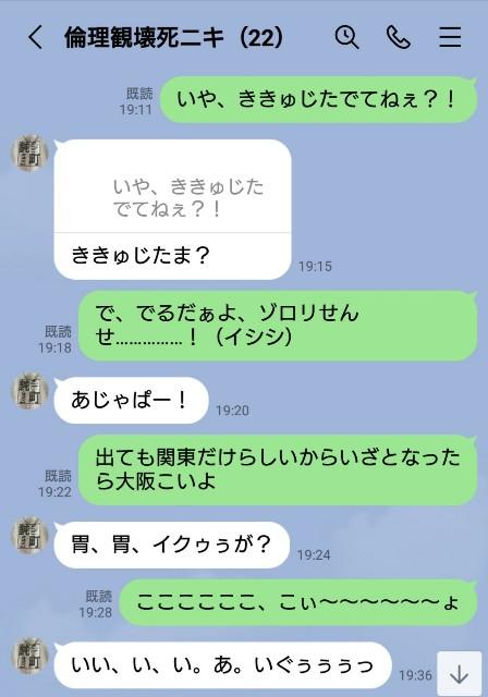 f:id:team-hanagami:20210111001020j:image