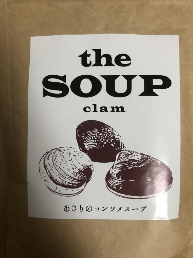 f:id:team-nishifunabashi:20180814003316j:plain