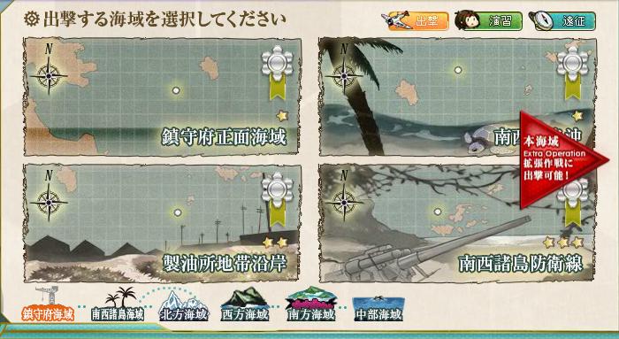 f:id:team-nishifunabashi:20180818154438p:plain