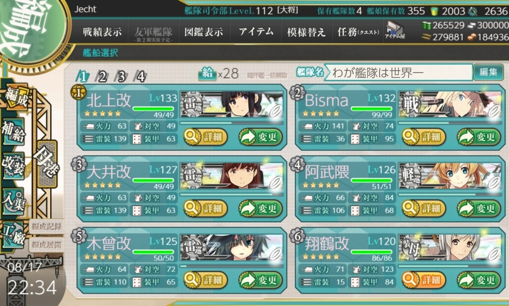 f:id:team-nishifunabashi:20180818160142j:plain