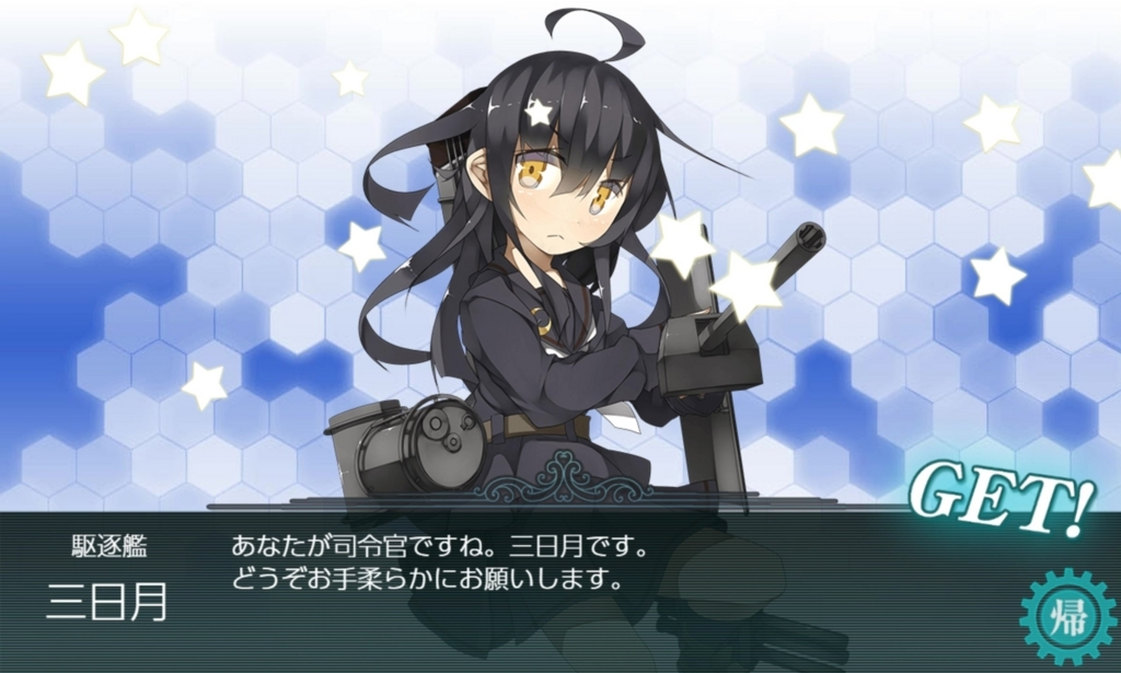 f:id:team-nishifunabashi:20180818161622j:plain
