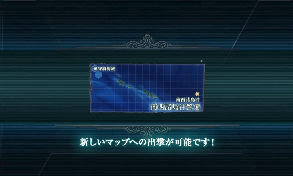 f:id:team-nishifunabashi:20180818161916j:plain