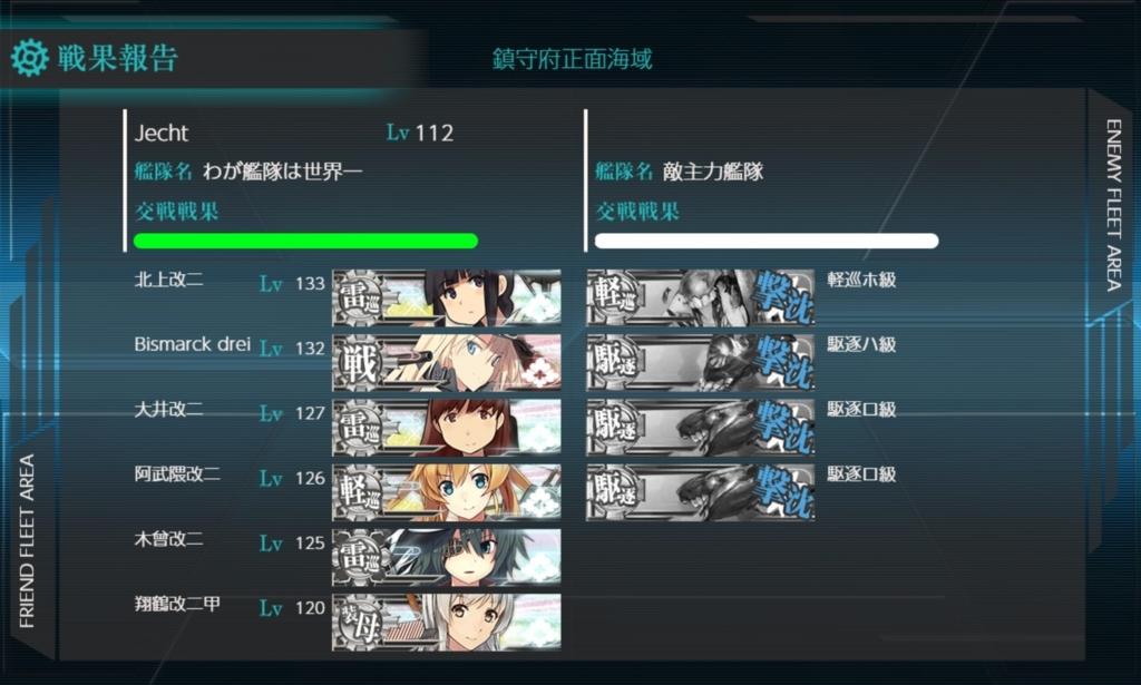 f:id:team-nishifunabashi:20180818163431j:plain