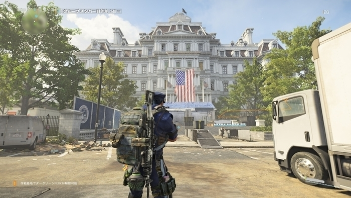 the division2 p1