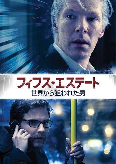 ダニエル・ブリュール好きがオススメする映画20選