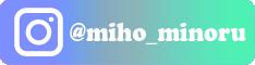 Instagram@miho_minoru