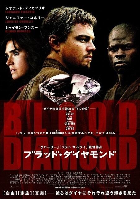 レオナルド・ディカプリオおすすめ映画18選