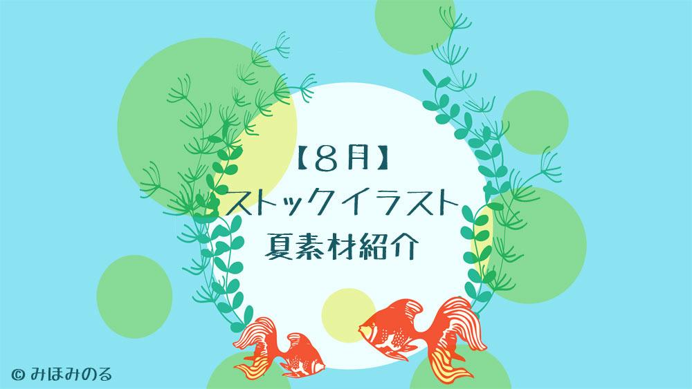 PIXTA-ストック紹介