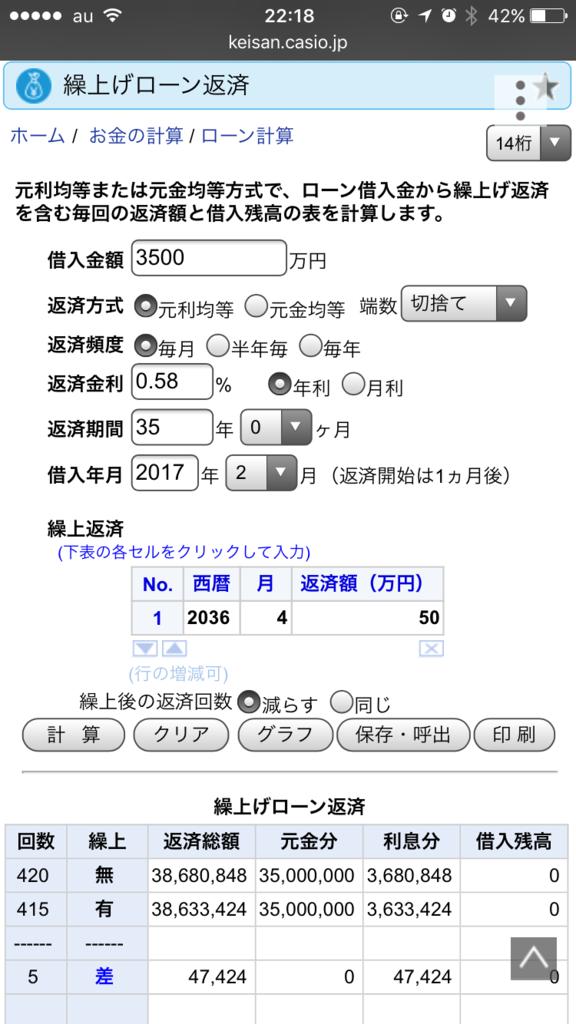 f:id:teamKAKA22:20170615222640p:plain