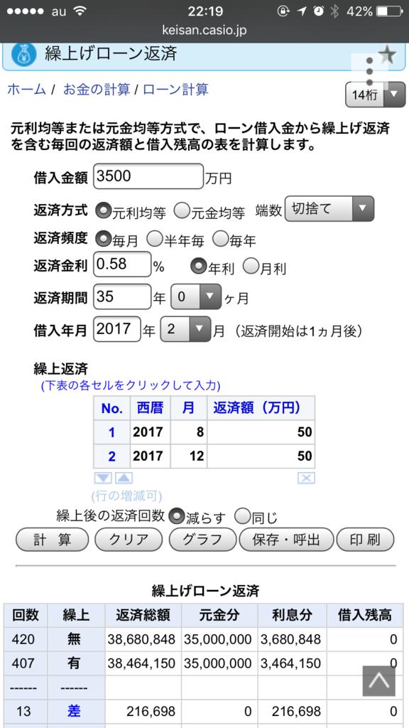 f:id:teamKAKA22:20170615224538p:plain