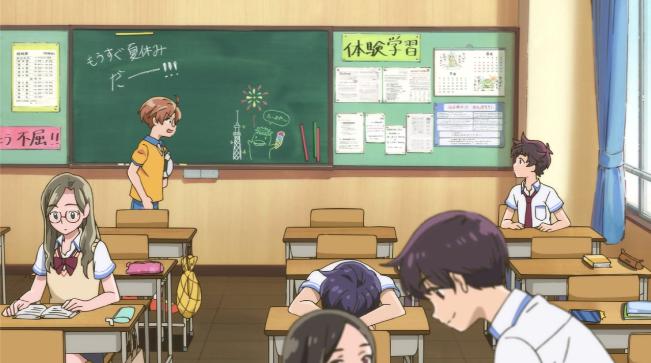 燕太と一稀の教室