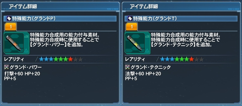 f:id:team_union:20200326054417j:plain