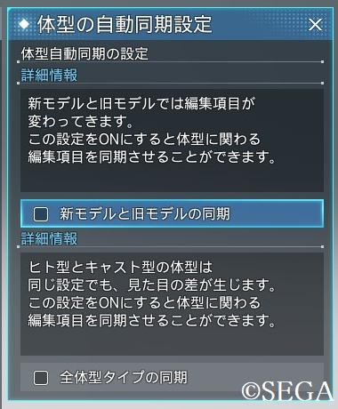 f:id:team_union:20210215004212j:plain