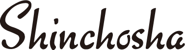 shinchosha