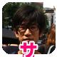 f:id:teamfjy:20160803225628p:plain