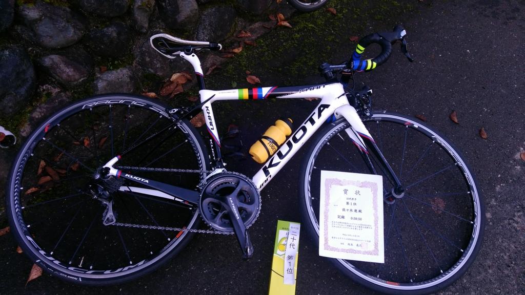 f:id:teamgochi:20161004131357j:plain