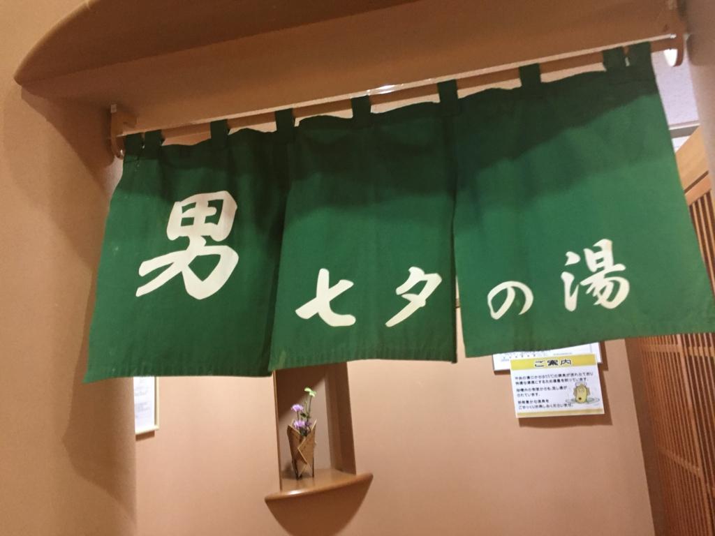 f:id:teamgochi:20161017145648j:plain