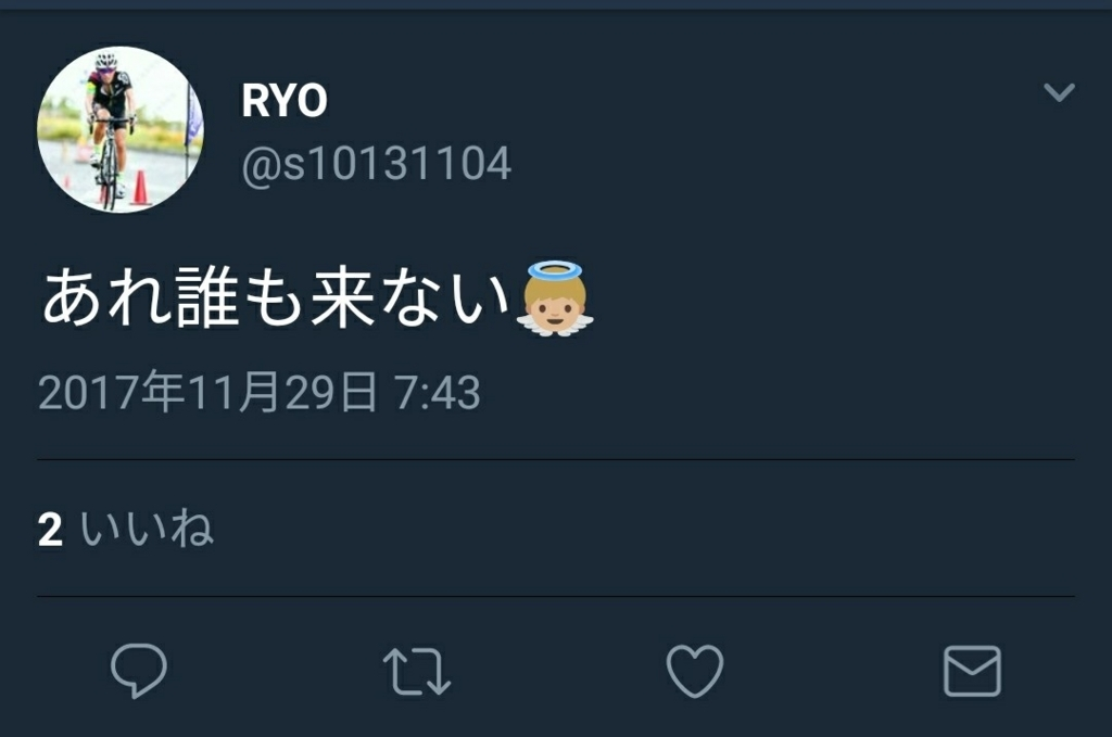 f:id:teamgochi:20171204101924j:plain