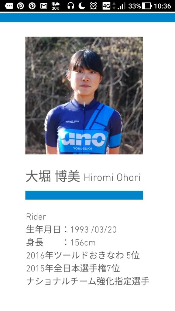 f:id:teamgochi:20171204103745j:plain