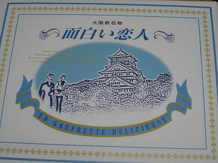 f:id:teamhakusan21:20101121222919j:image