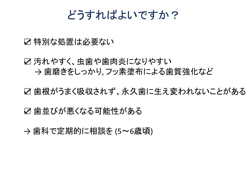f:id:teammanabe:20210127052215j:plain