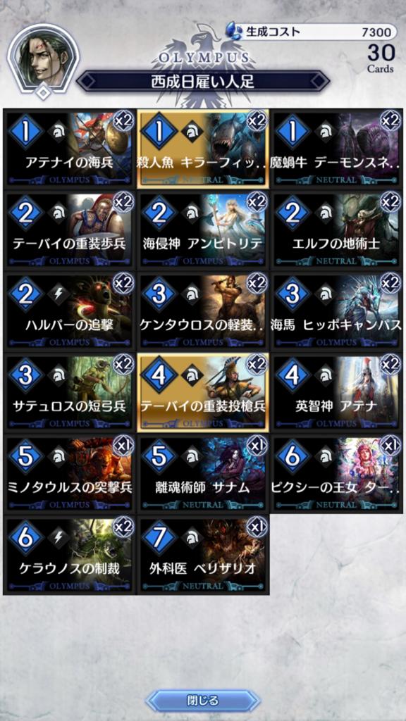 f:id:teamnishinari:20170417080408p:plain
