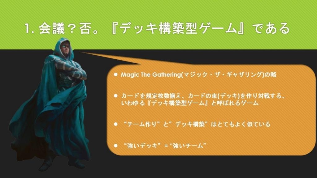 f:id:teamomusoba:20180212072612j:plain