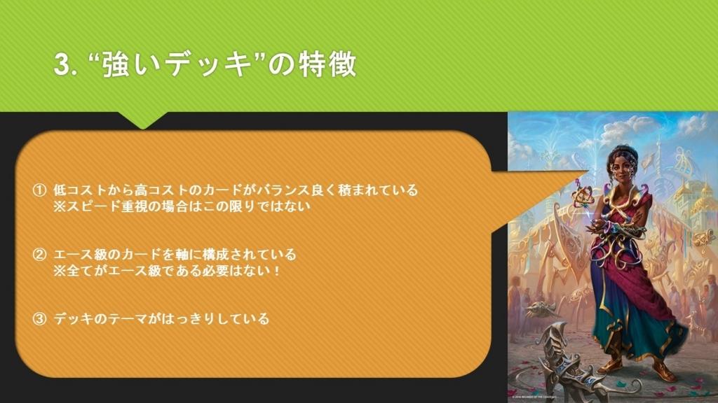f:id:teamomusoba:20180212072629j:plain