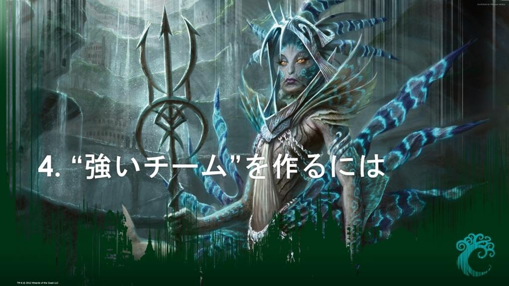 f:id:teamomusoba:20180212072631j:plain