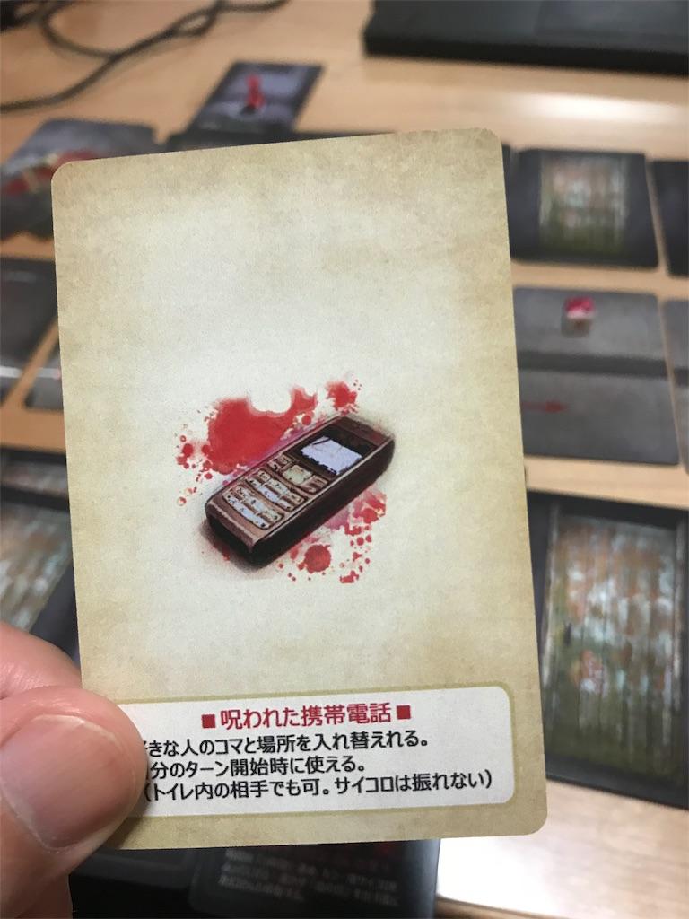 f:id:teamomusoba:20180505234712j:image