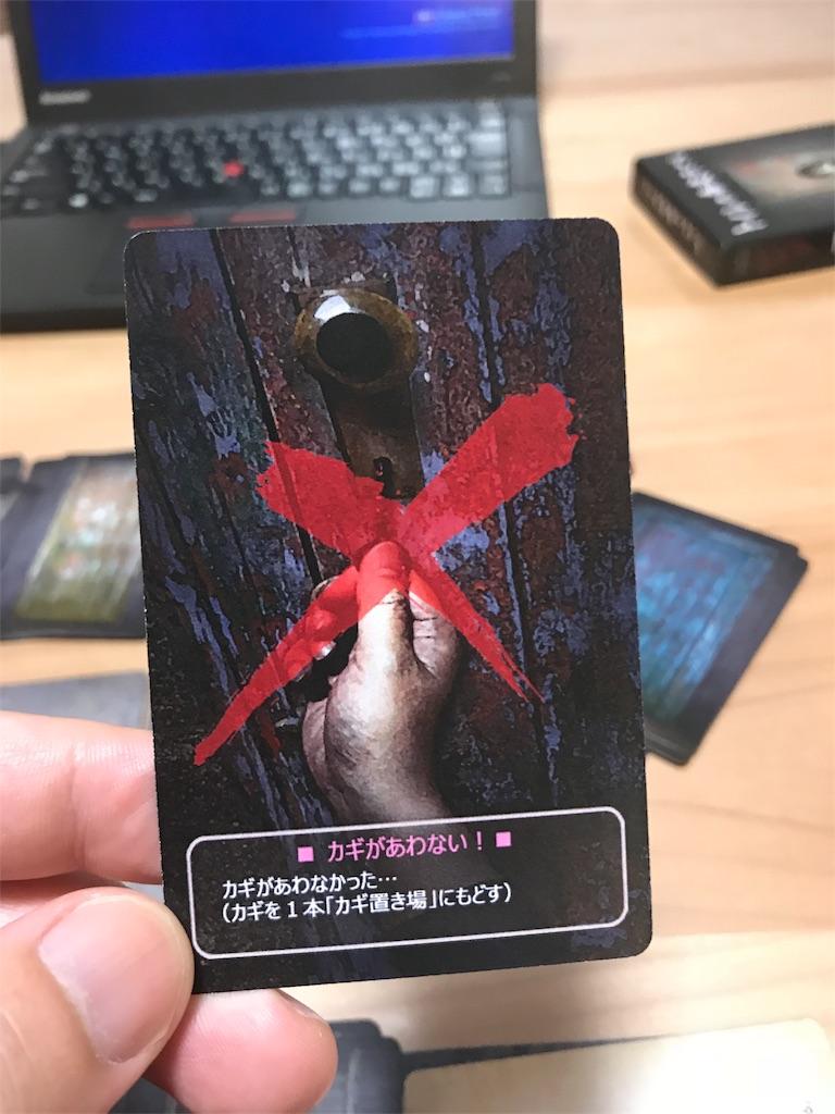 f:id:teamomusoba:20180505234757j:image