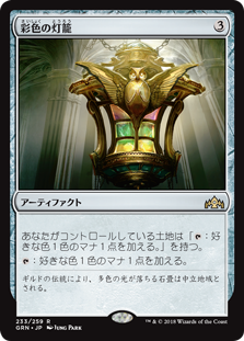 f:id:teamomusoba:20181201052535p:plain