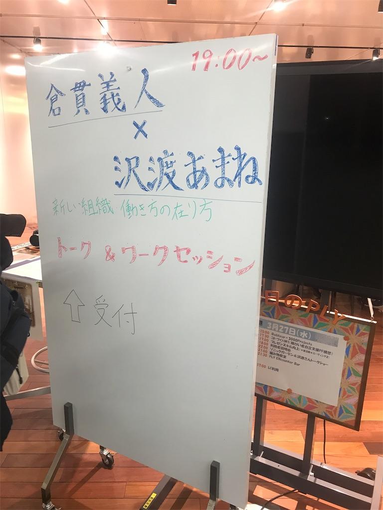 f:id:teamomusoba:20190327234900j:image