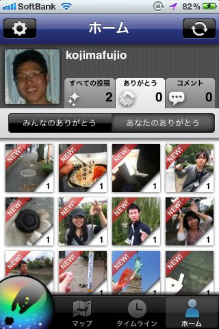 f:id:teampirka:20111125115545j:image