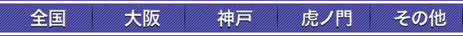 f:id:teampirka:20120117233930p:image