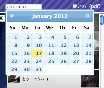 f:id:teampirka:20120117234114p:image