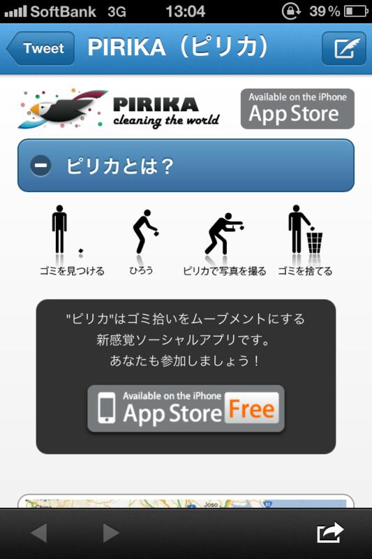 f:id:teampirka:20120304134206p:image:w360