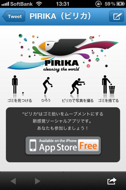 f:id:teampirka:20120304134302p:image