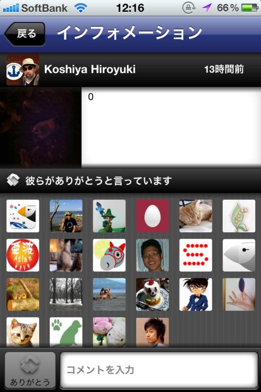 f:id:teampirka:20120531122728p:image:w360