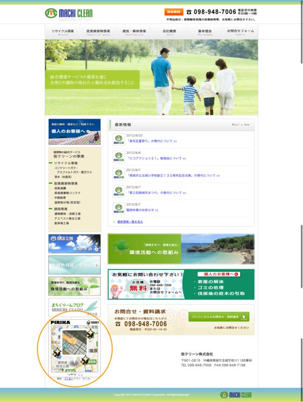 f:id:teampirka:20120901163526p:plain