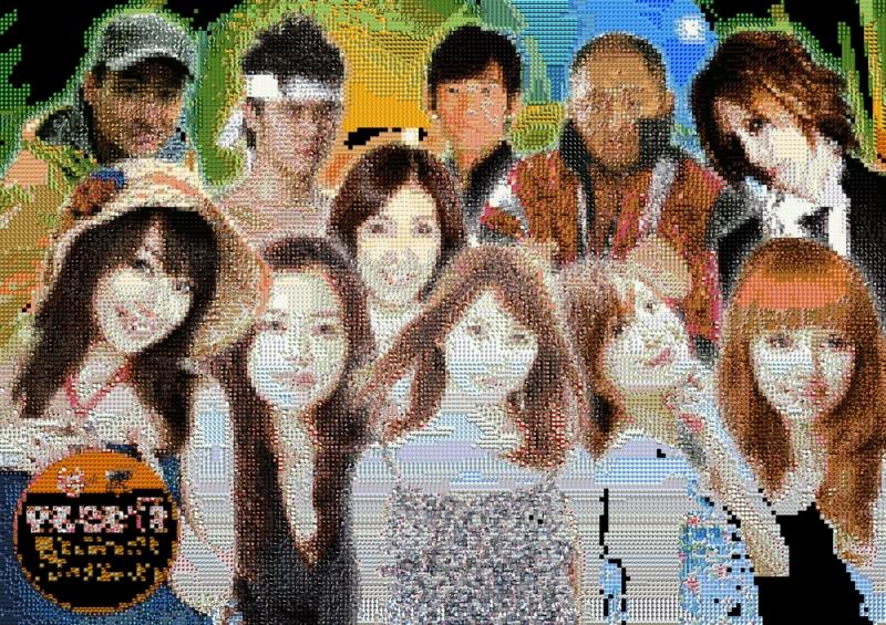 f:id:teampirka:20120917213558j:plain
