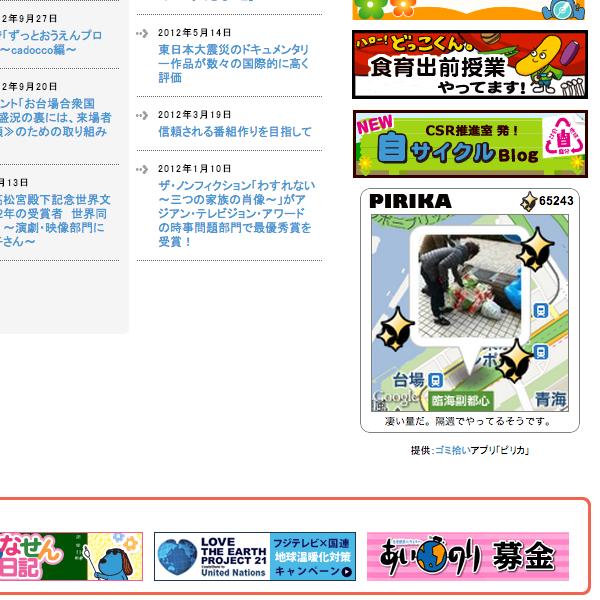 f:id:teampirka:20120927212353p:plain