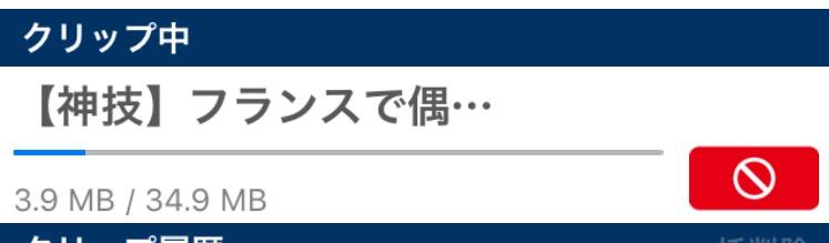 f:id:teamwarashibe:20170108072950p:plain