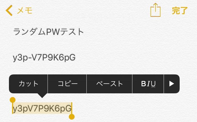 f:id:teamwarashibe:20171008111613p:plain