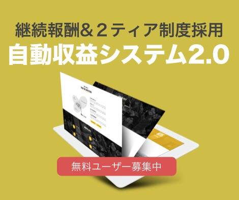 f:id:teamwarashibe:20171126104102j:plain