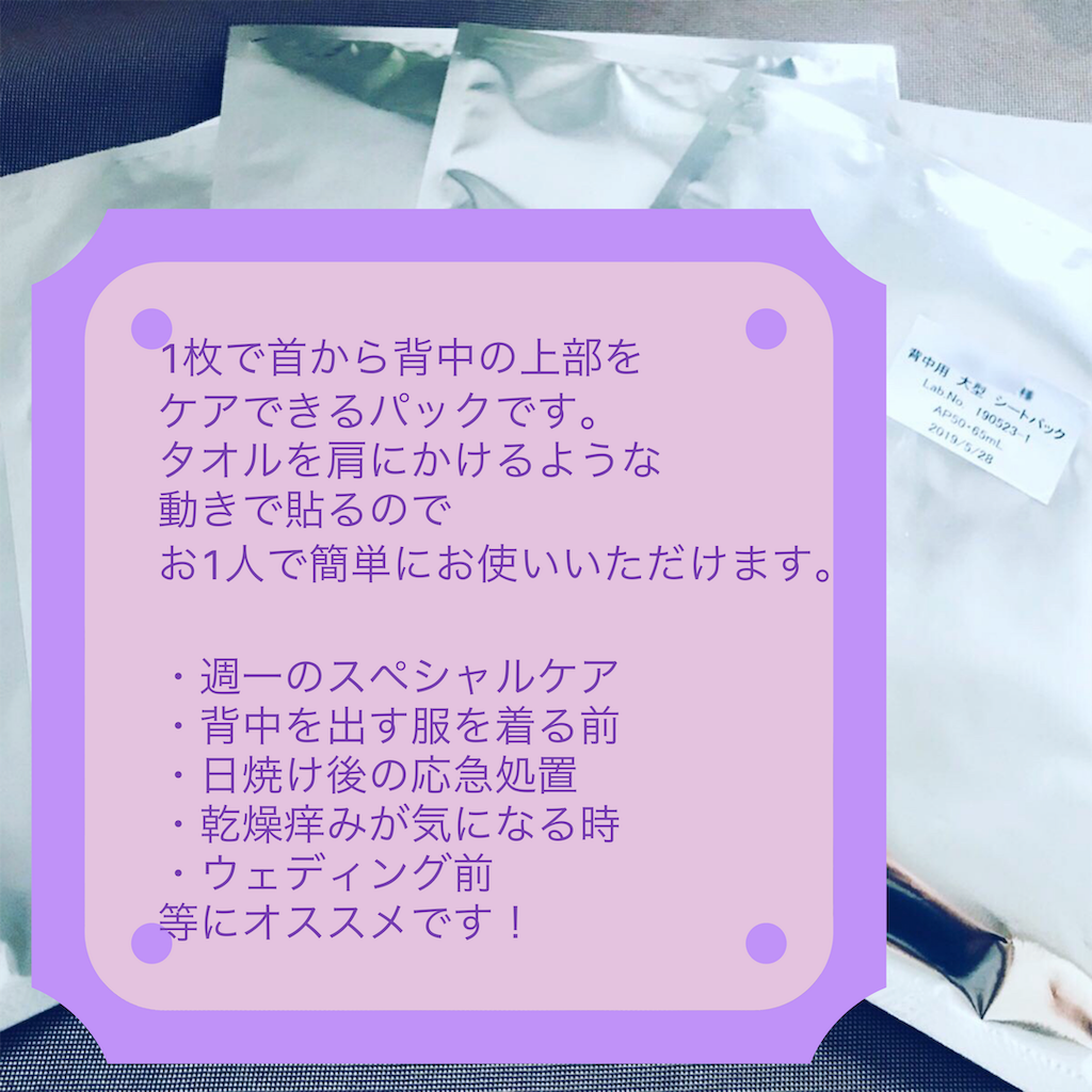 f:id:teasechan:20190606160912p:image