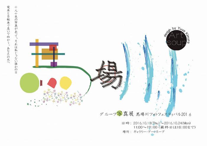 f:id:teastore:20161010165312j:plain